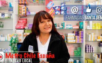 Adelita te anuncia una nueva farmacia
